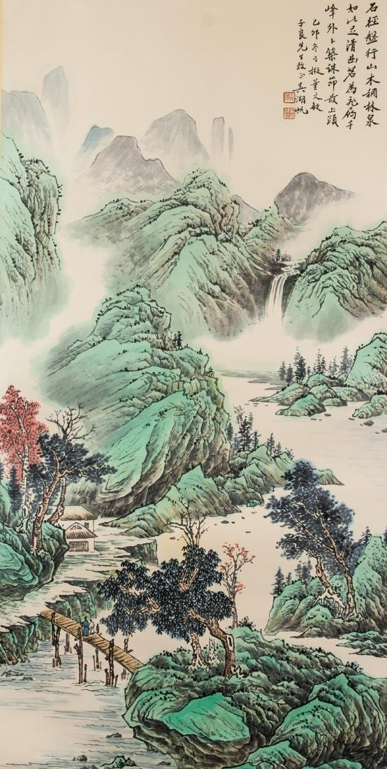 WU HUFAN Chinese 1894-1968 Watercolour Lanscape