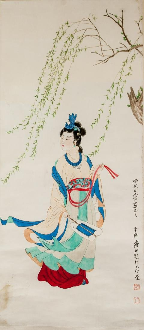 ZHANG DAQIAN Chinese 1899-1983 Watercolour Beauty