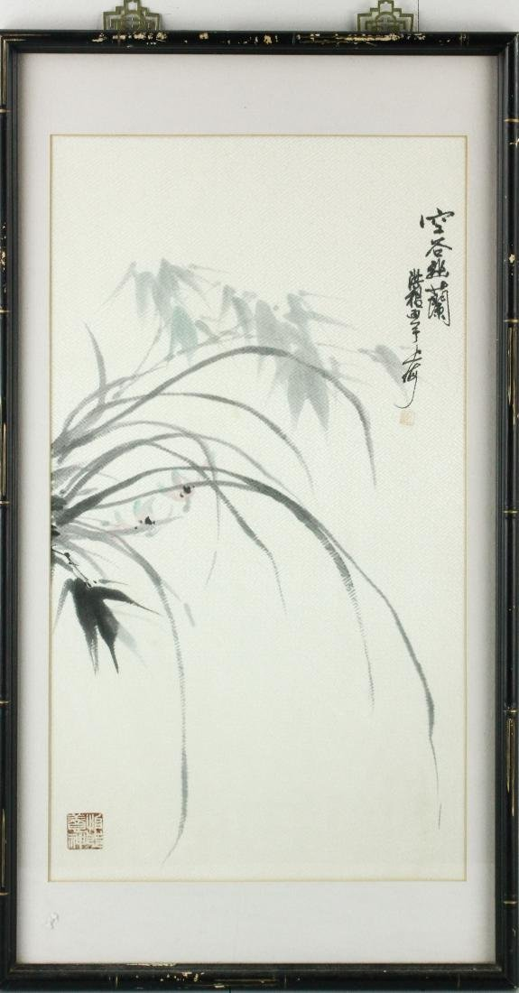 Chinese Watercolor on Silk Framed Artist Signed