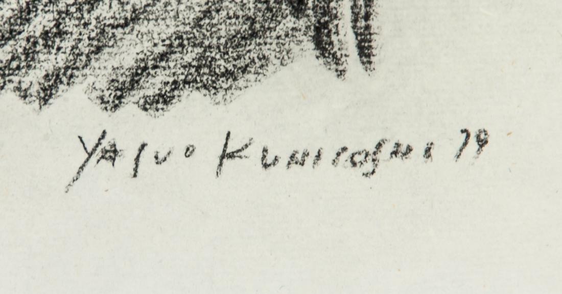 YASUO KUNIYOSHI Japanese-American 1889-1953 Paper - 4