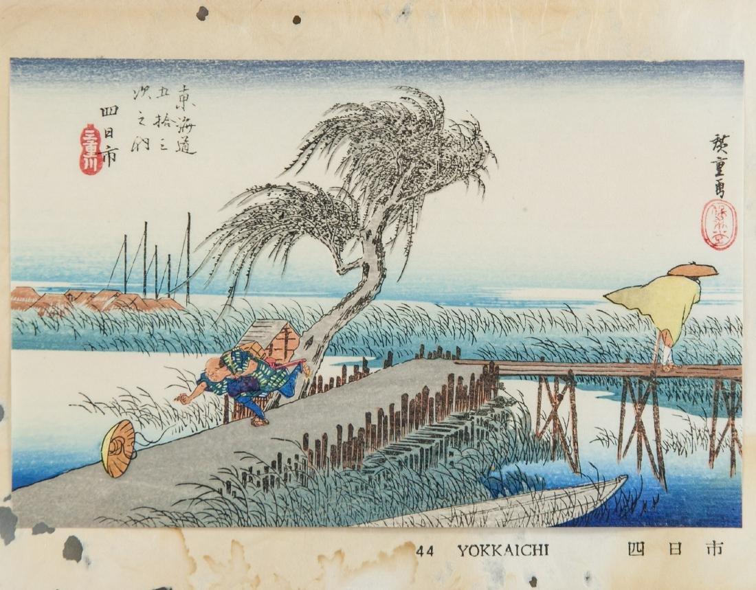 UTAGAWA HIROSHIGE Japanese 1797-1858 Print