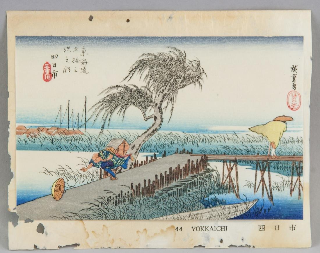 UTAGAWA HIROSHIGE Japanese 1797-1858 Print - 2