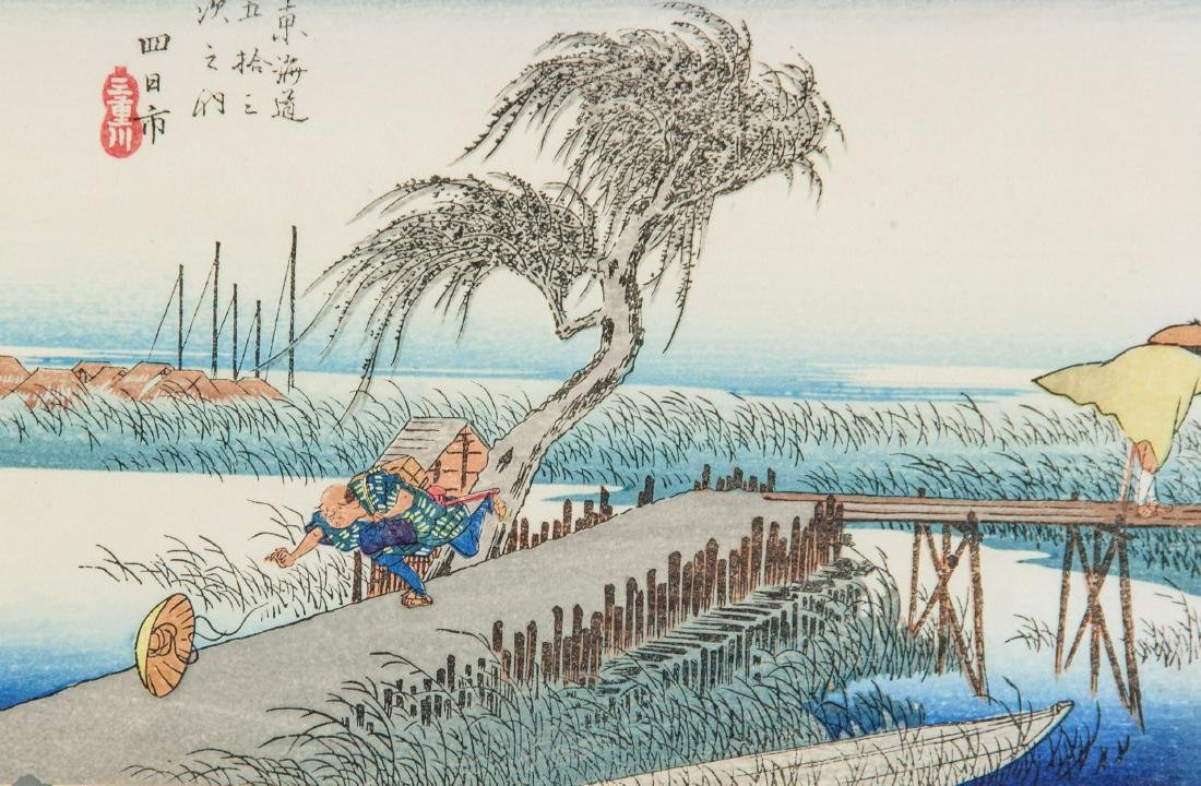 UTAGAWA HIROSHIGE Japanese 1797-1858 Print - 3