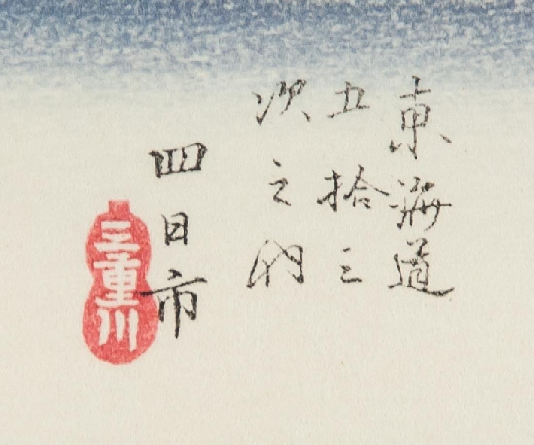 UTAGAWA HIROSHIGE Japanese 1797-1858 Print - 4
