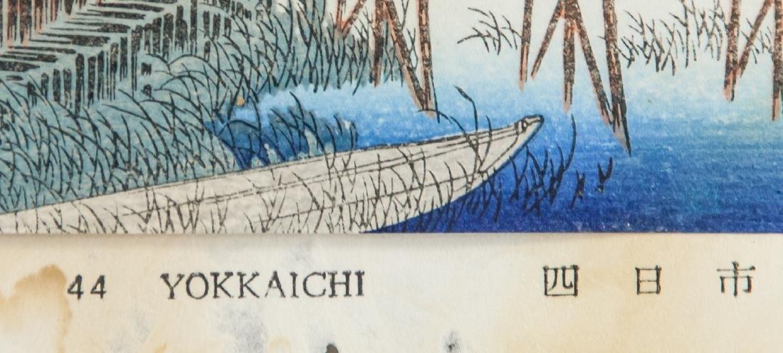 UTAGAWA HIROSHIGE Japanese 1797-1858 Print - 5