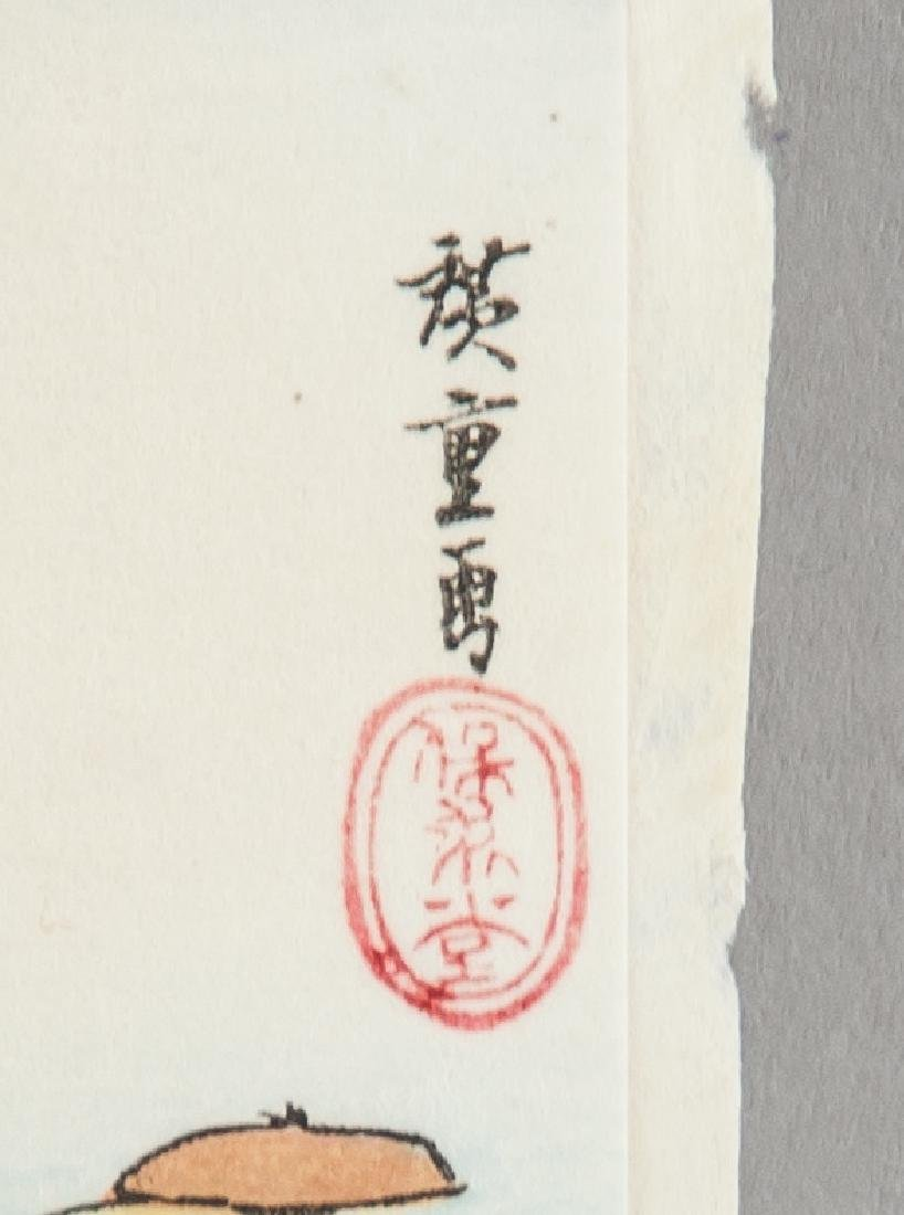 UTAGAWA HIROSHIGE Japanese 1797-1858 Print - 6