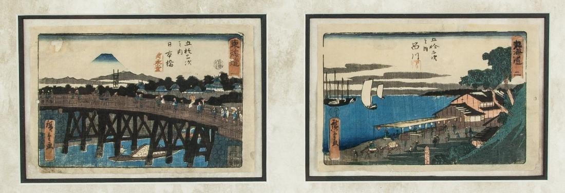 UTAGAWA HIROSHIGE Japanese 1797-1858 Print w/ COA