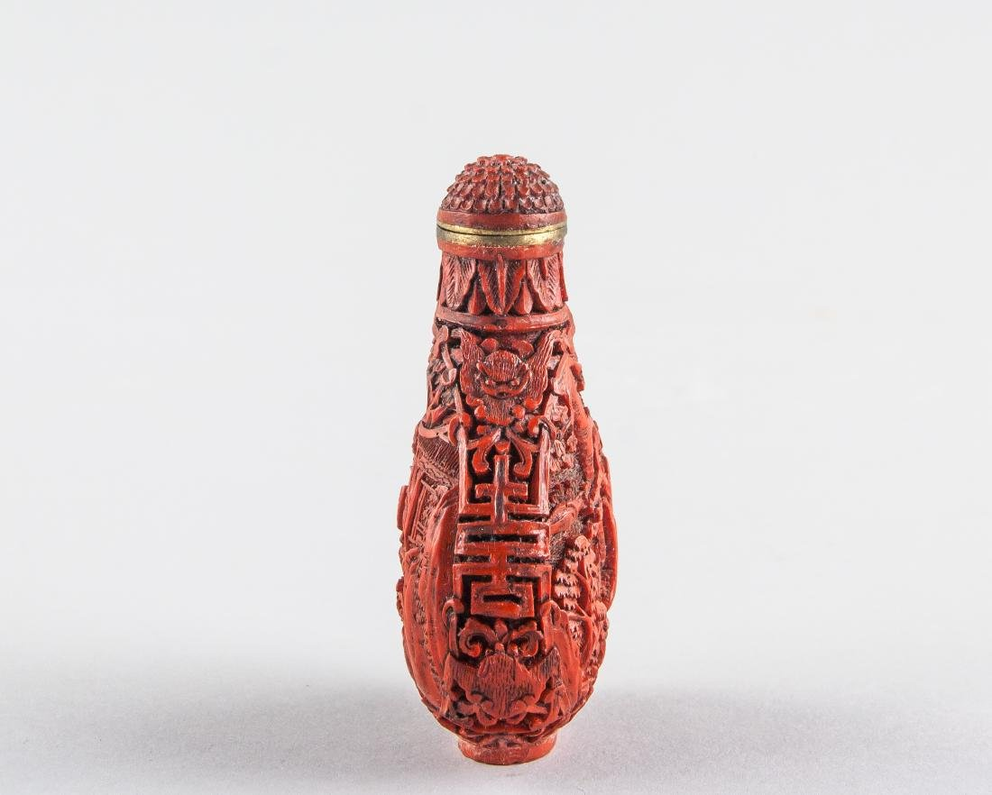 Chinese Lacquer Carved Snuff Bottle Beauties - 4