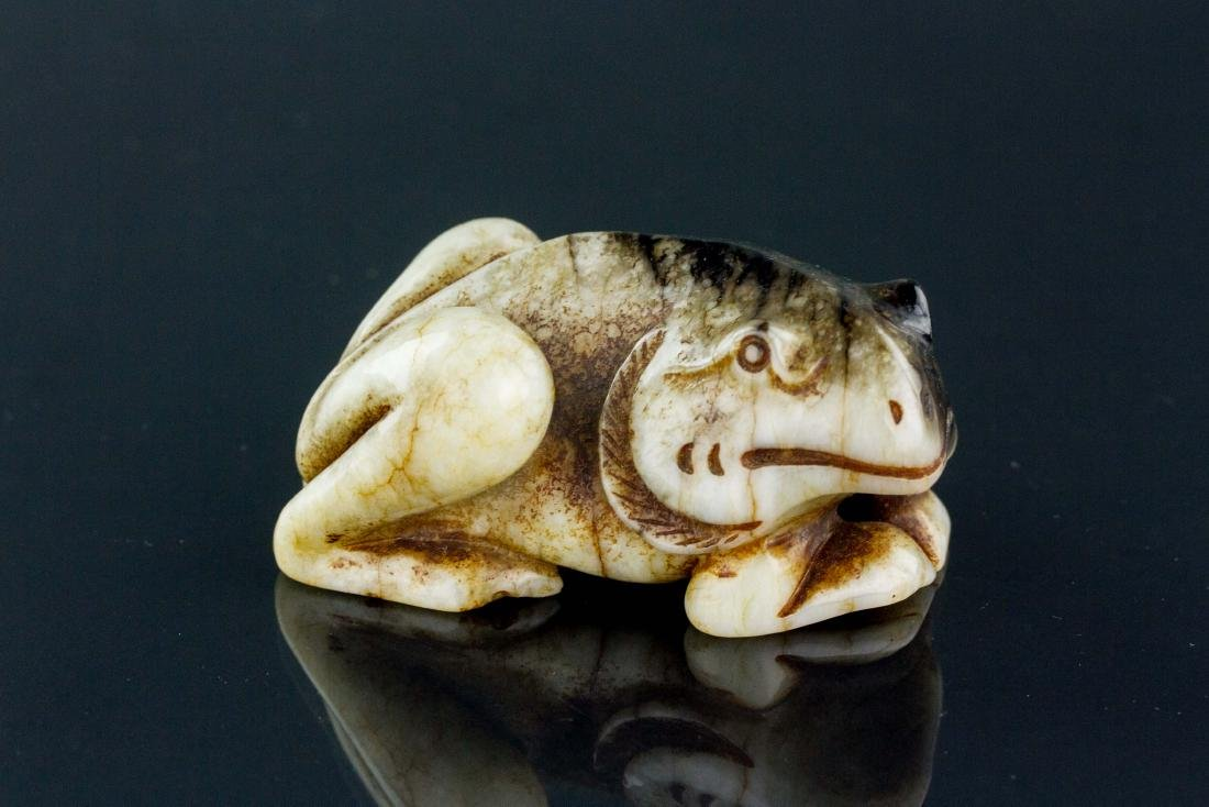 Chinese Brown Hardstone Carved Frog