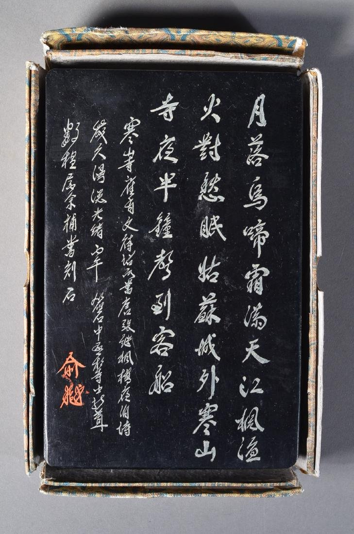 Guangxu Chinese Ink Stone