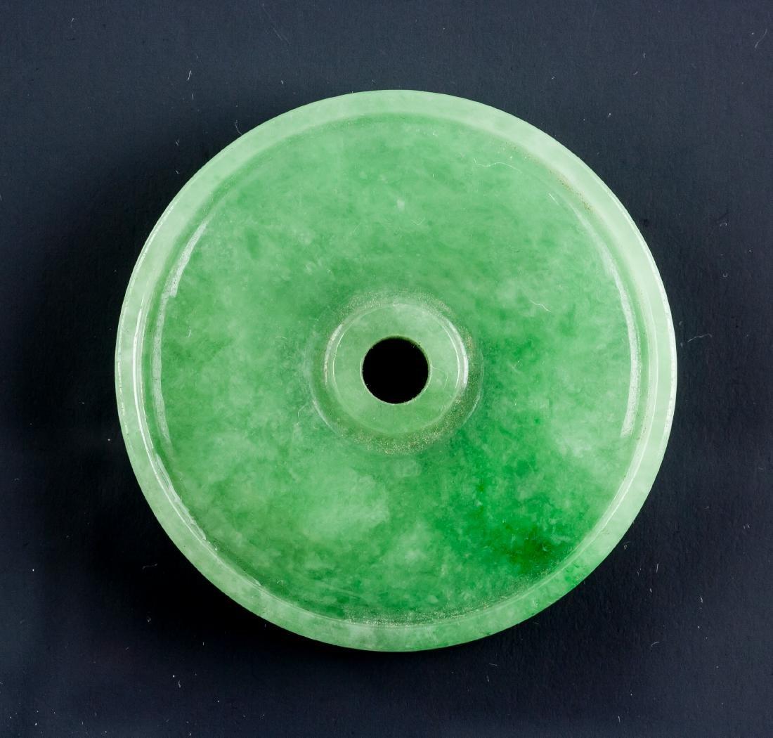 Burma Green Jadeite Carved Peace Pendant