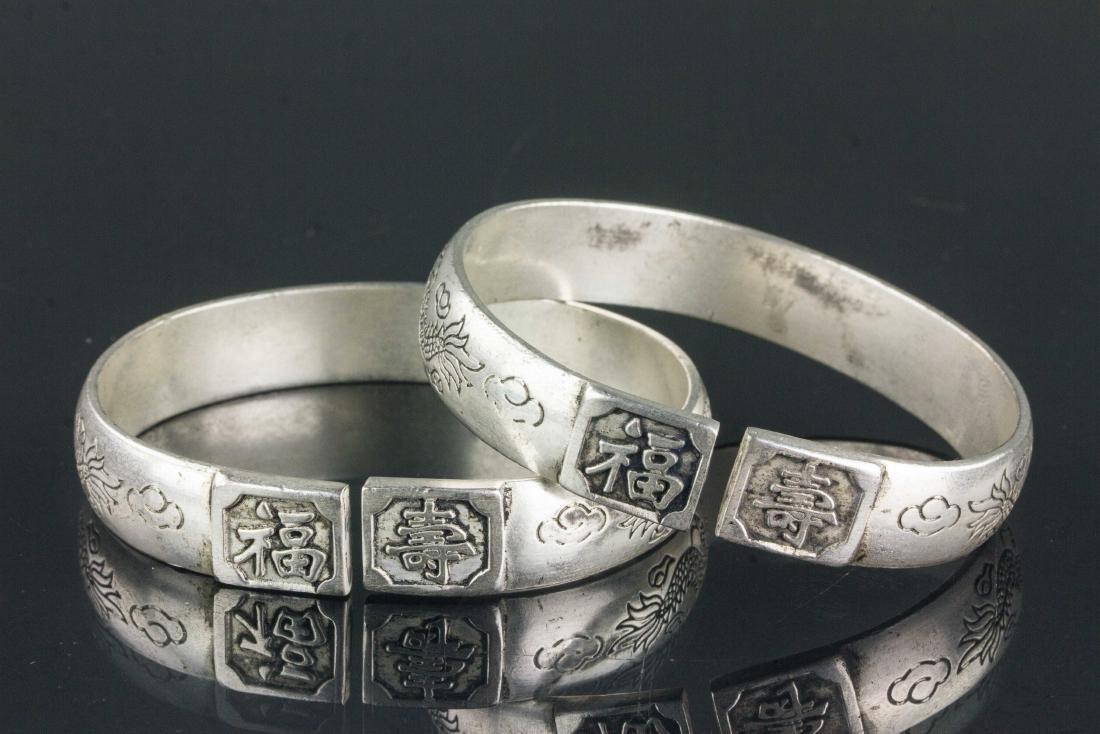 Pair of Chinese Silver Dragon Fu Shou Bracelet - 3