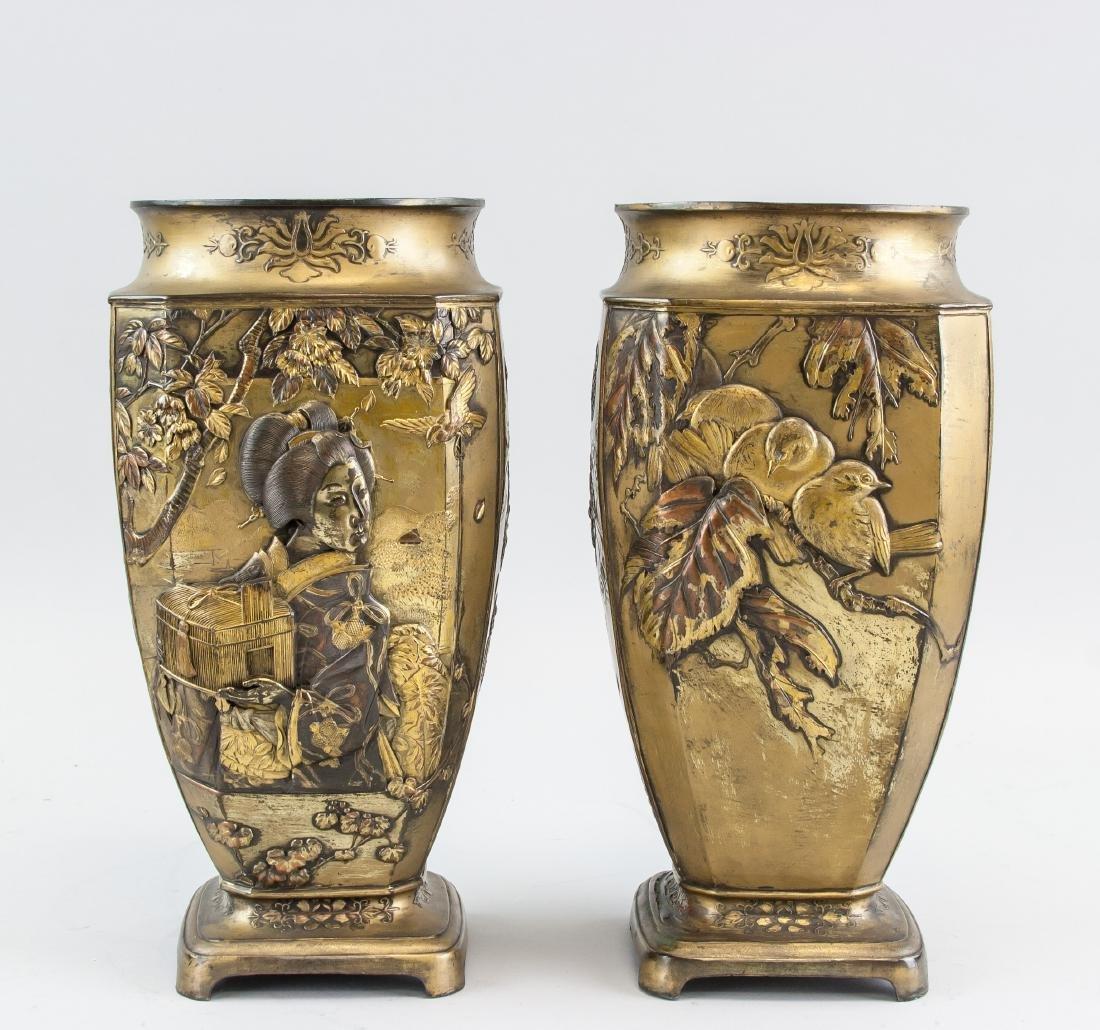 Japanese Shakudo Vase with Artist Signature Pair