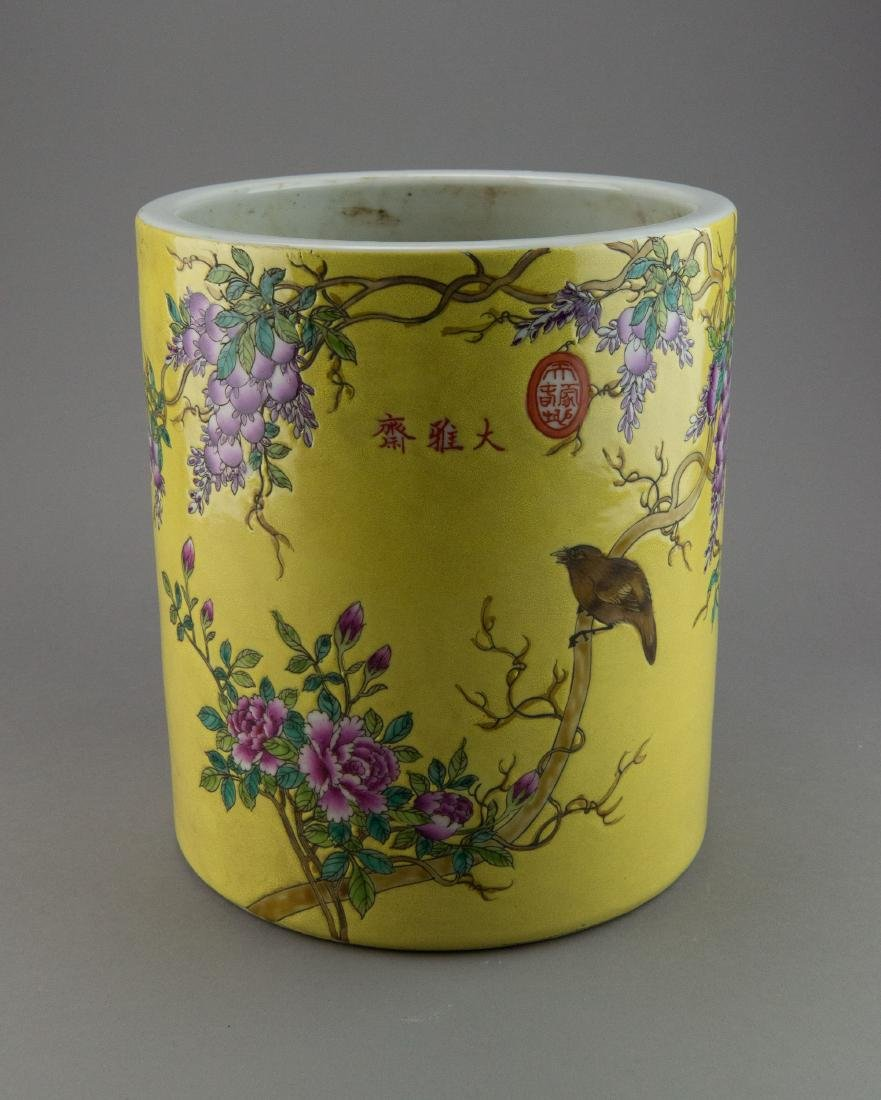 Chinese Pomegranate Dayazhai Porcelain Brushpot