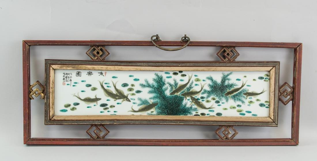 Chinese Porcelain Painting Plaque DENG BISHAN