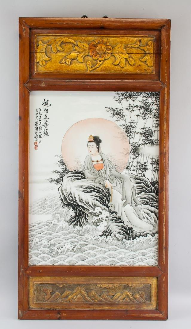 WANG DAFANG Chinese 1888-1961 Porcelain Plaque