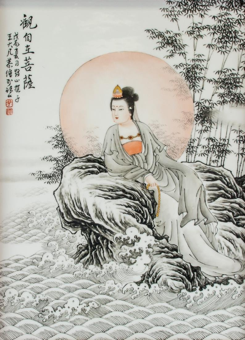 WANG DAFANG Chinese 1888-1961 Porcelain Plaque - 2