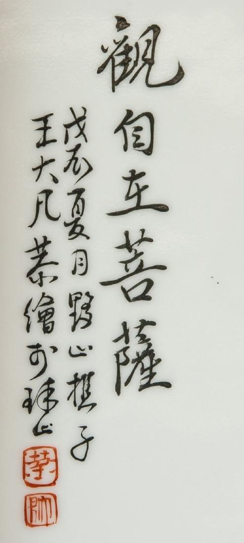 WANG DAFANG Chinese 1888-1961 Porcelain Plaque - 4