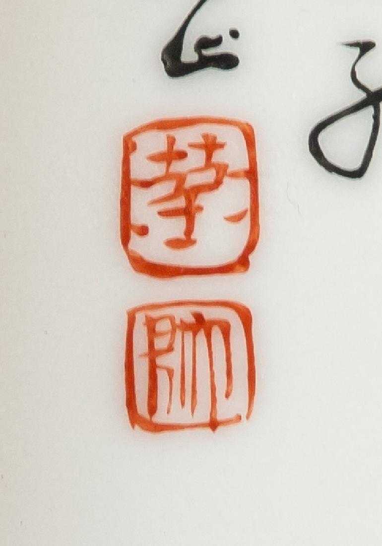 WANG DAFANG Chinese 1888-1961 Porcelain Plaque - 5