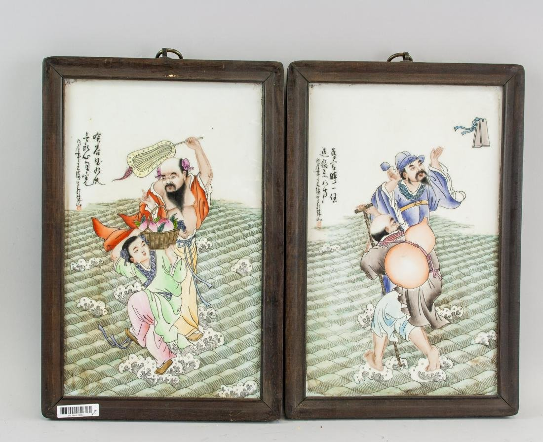 Chinese Porcelain Plaques w/ Frame Signed WANG QI