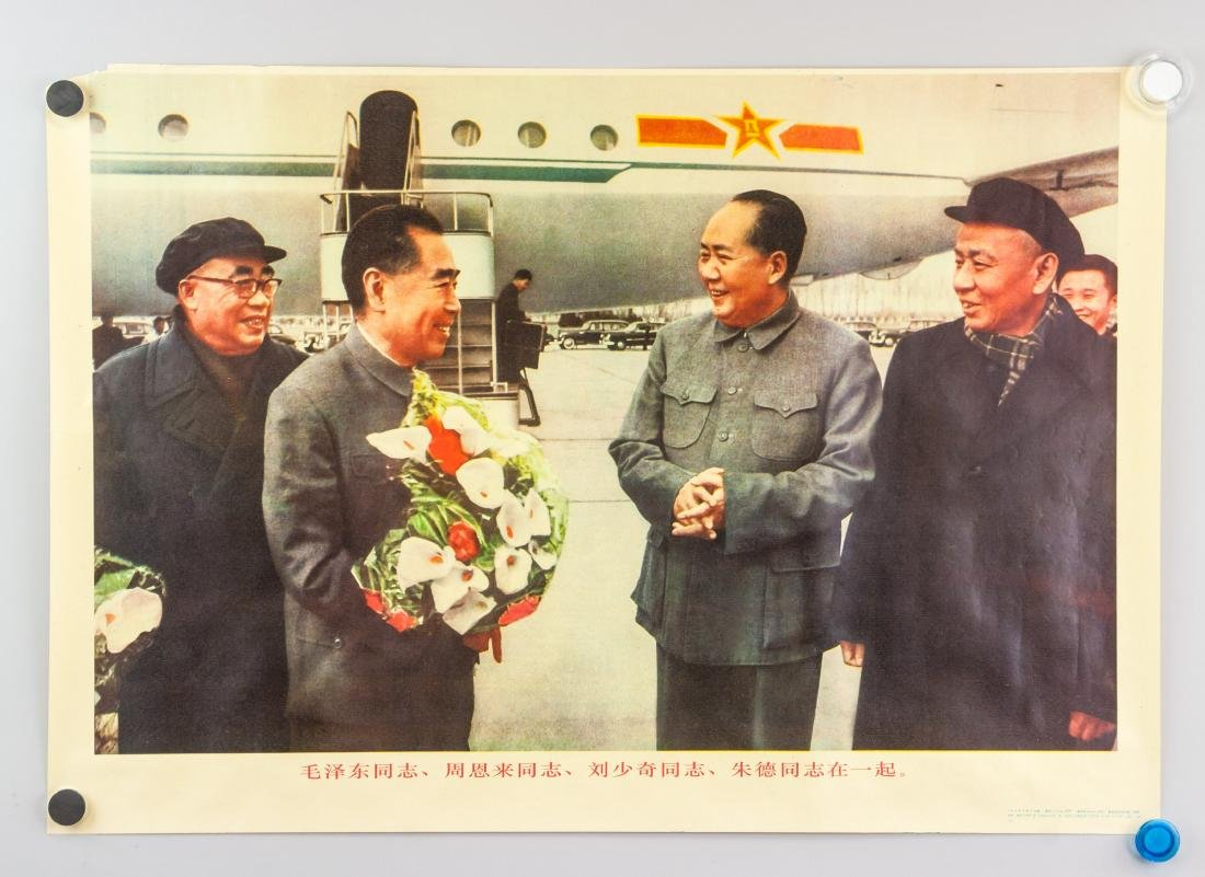 1983 Chinese Old Poster of Four Chinese Leaders