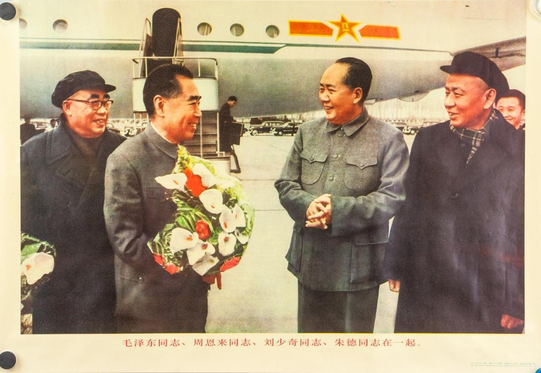 1983 Chinese Old Poster of Four Chinese Leaders - 2