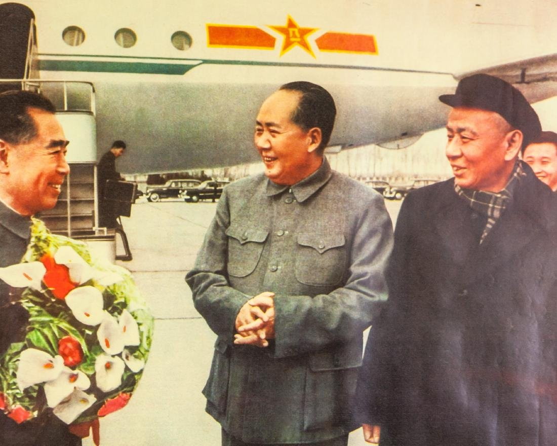 1983 Chinese Old Poster of Four Chinese Leaders - 5