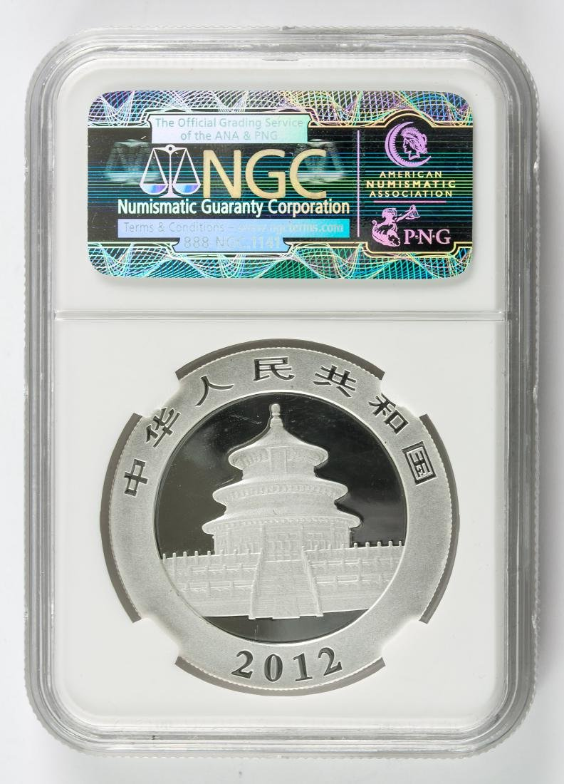 2012 Chinese 10 Dollar Panda Silver Coin NGC MS70 - 2