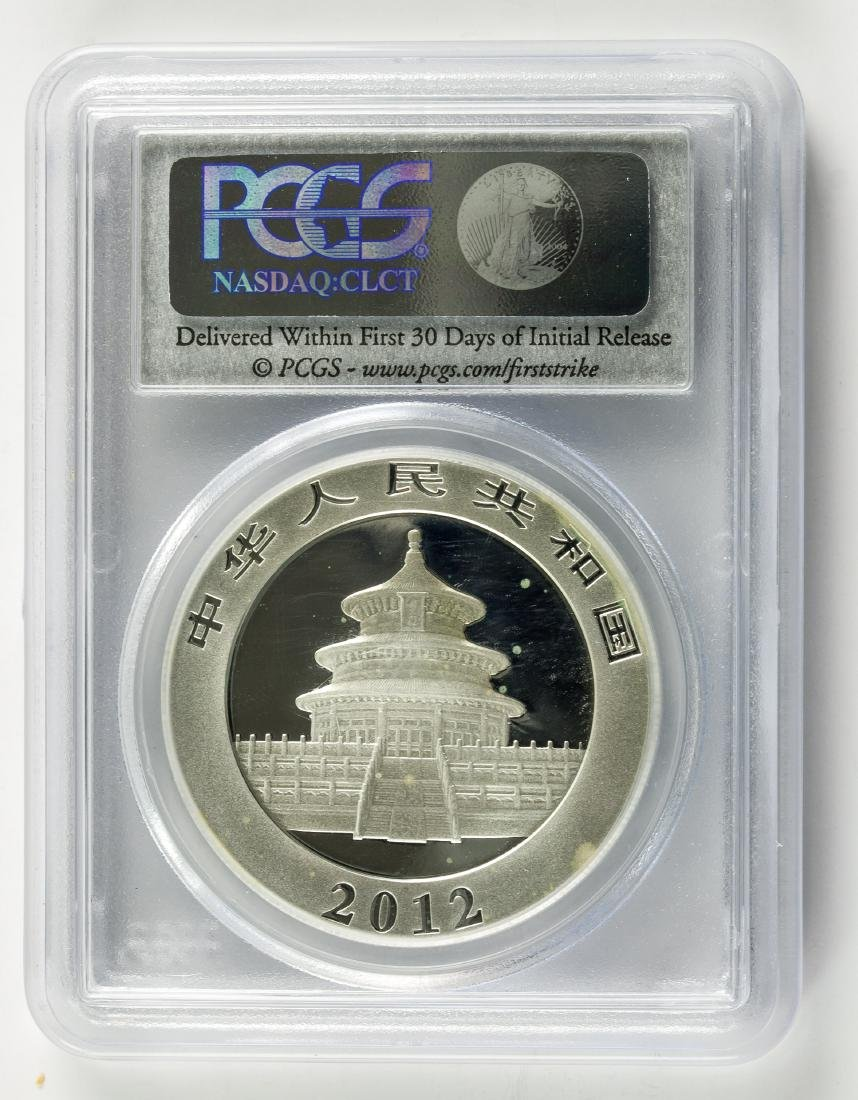 2012 Chinese 10 Dollar Panda Silver Coin PCGS MS70 - 2