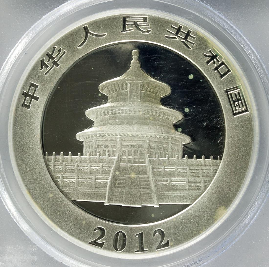2012 Chinese 10 Dollar Panda Silver Coin PCGS MS70 - 4