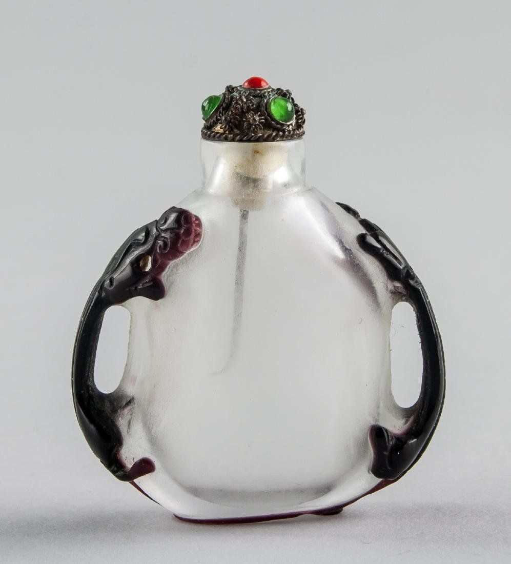 Chinese Peking Glass Beast Snuff Bottle