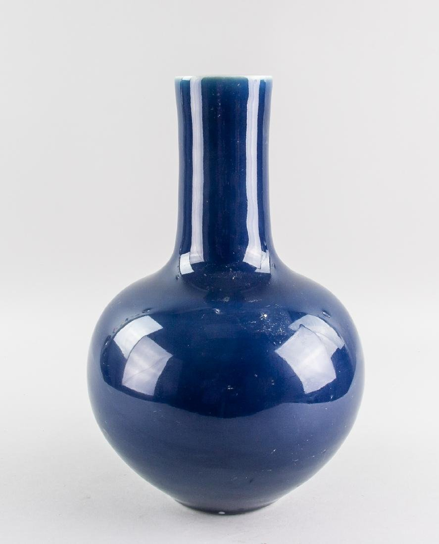 Chinese Blue Ground Porcelain Vase Xianfeng Mark