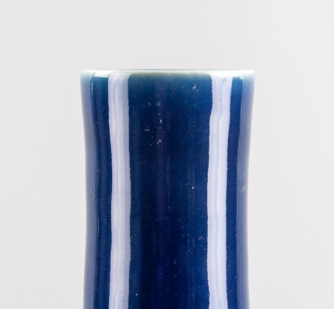 Chinese Blue Ground Porcelain Vase Xianfeng Mark - 2