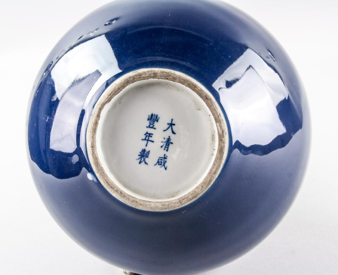 Chinese Blue Ground Porcelain Vase Xianfeng Mark - 4