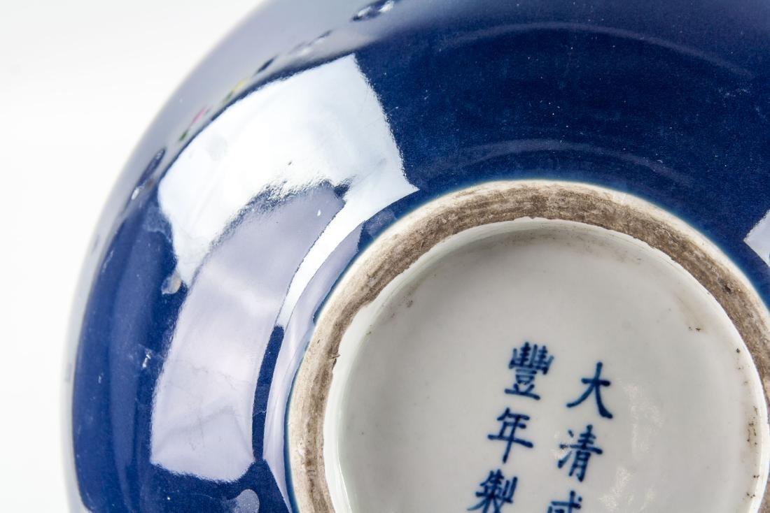 Chinese Blue Ground Porcelain Vase Xianfeng Mark - 5