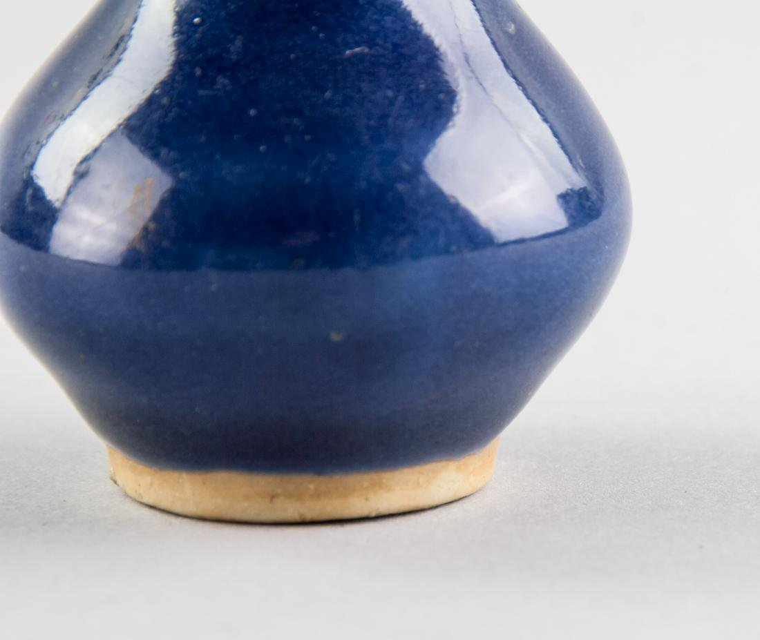 Chinese Yuan Monochrome Blue Porcelain Mini Vase - 3
