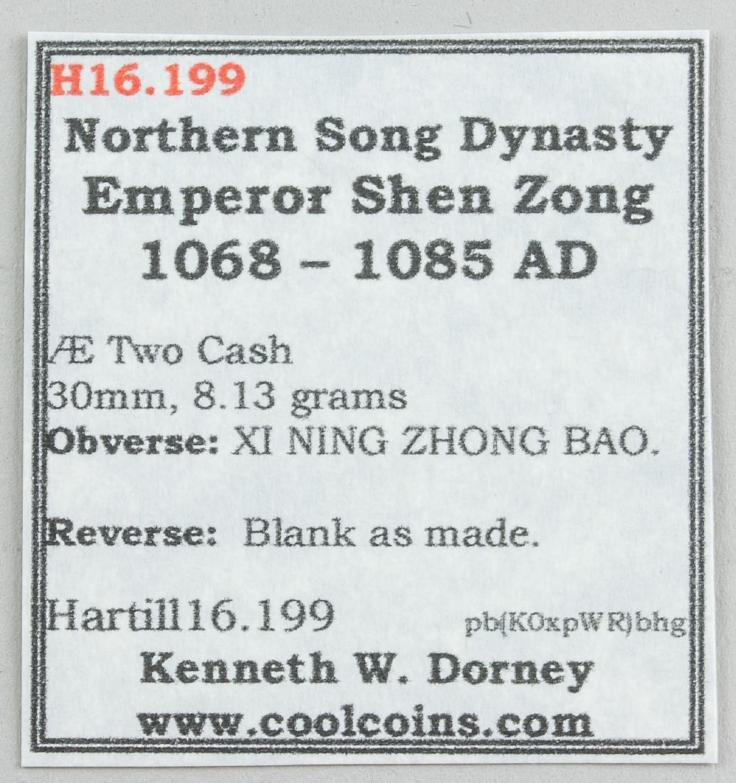 1068-1085 Northern Song Xining Zhongbao H 16.199 - 2
