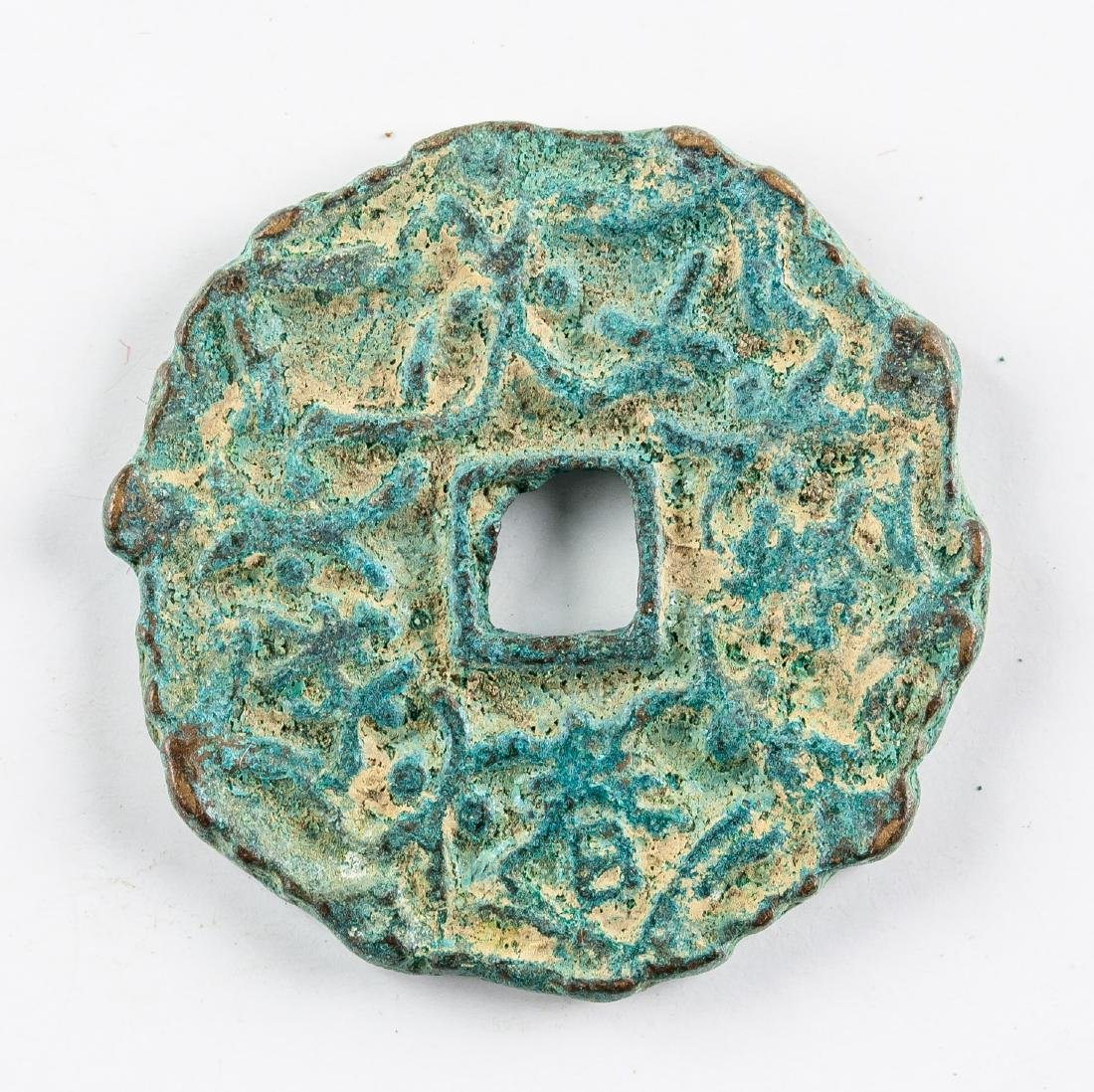 Korean Bronze Flower Charm Money