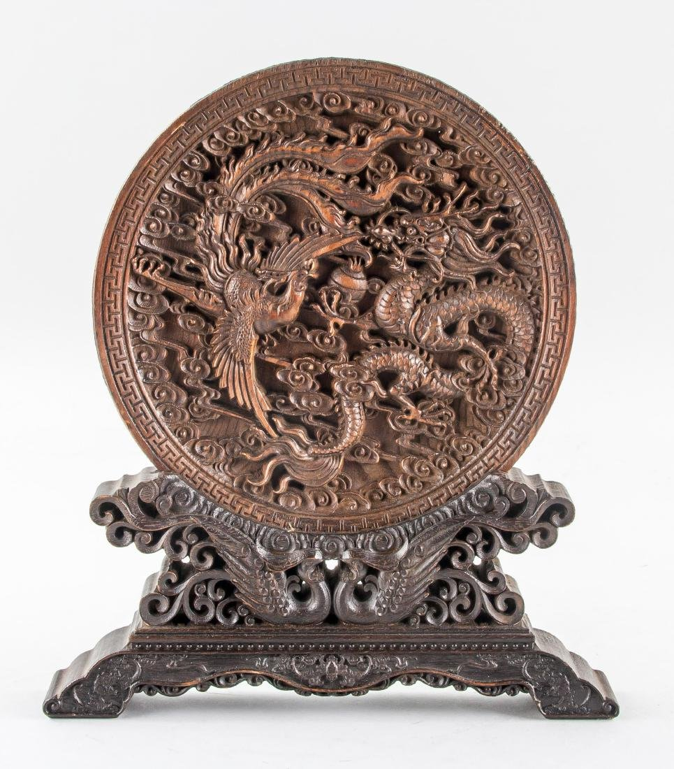 Chinese Rosewood Carved Dragon & Phoenix Tablescreen
