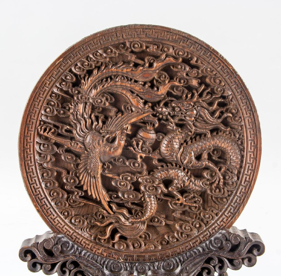 Chinese Rosewood Carved Dragon & Phoenix Tablescreen - 2