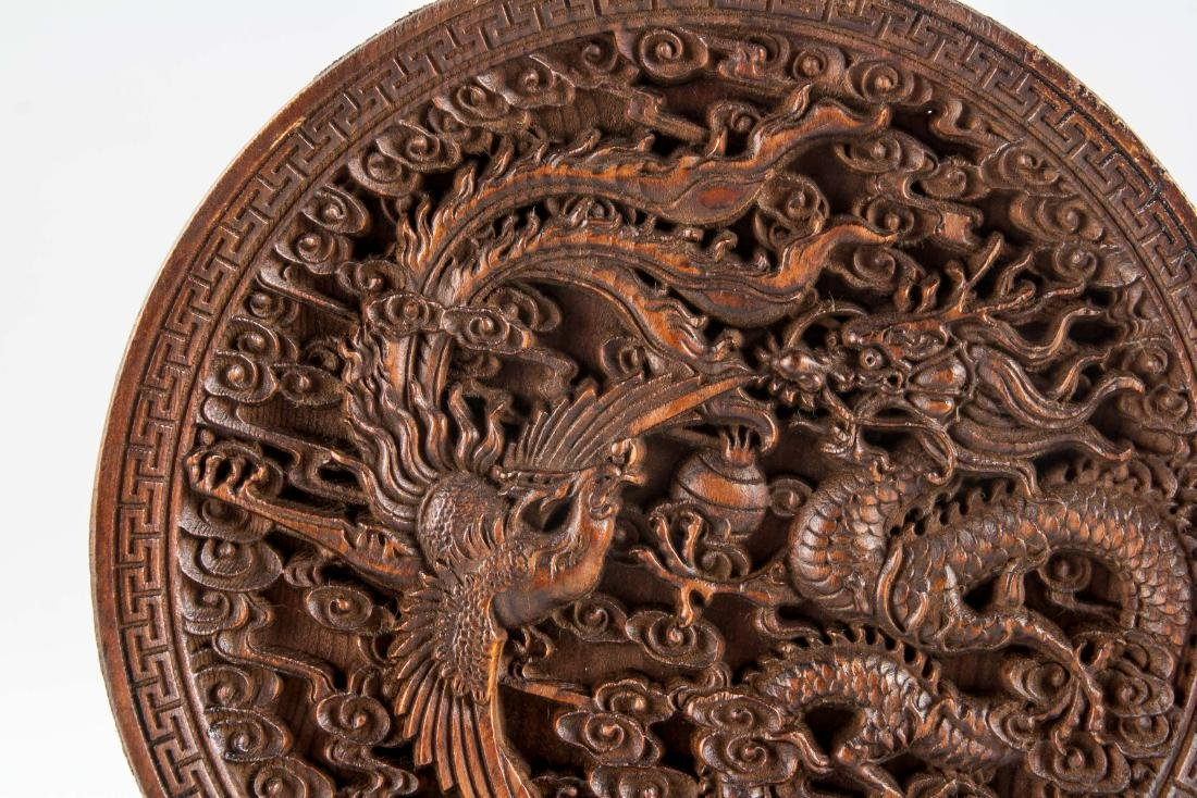 Chinese Rosewood Carved Dragon & Phoenix Tablescreen - 3