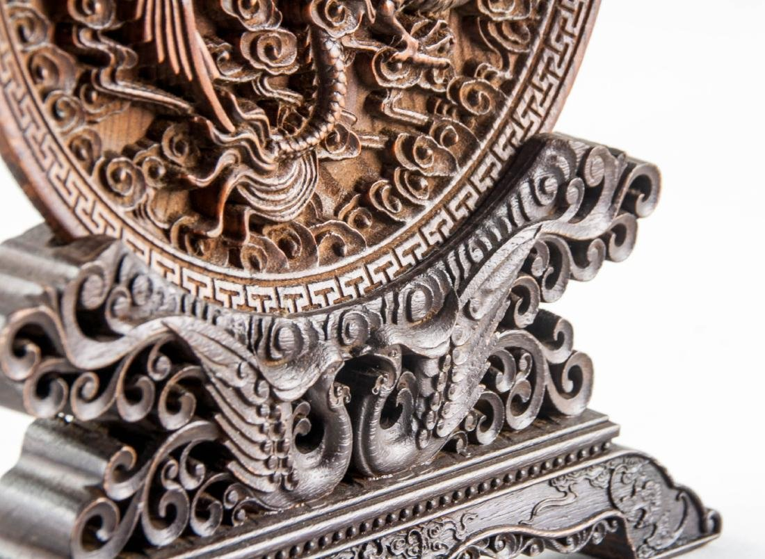 Chinese Rosewood Carved Dragon & Phoenix Tablescreen - 5