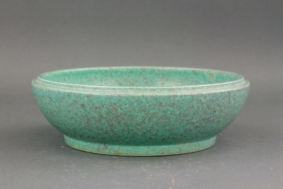 18th.Century Robin's Egg Waterbowl QIANLONG Mark