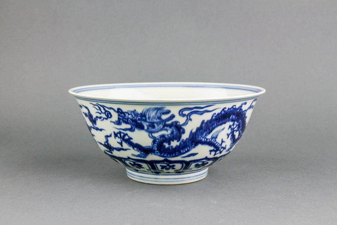 Blue & White Dragon Porcelain Bowl XUANDE Mark