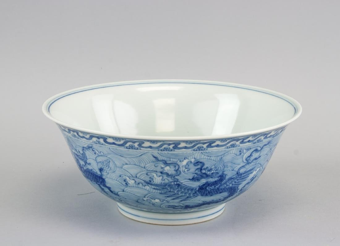 Blue & White Porcelain Bowl Chenghua Mark 20th C.