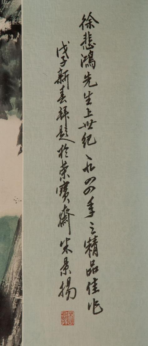 XU BEIHONG Chinese 1895-1953 Watercolor Paper Roll - 4