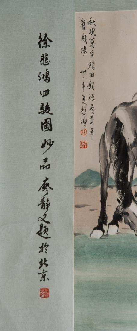 XU BEIHONG Chinese 1895-1953 Watercolor Paper Roll - 5