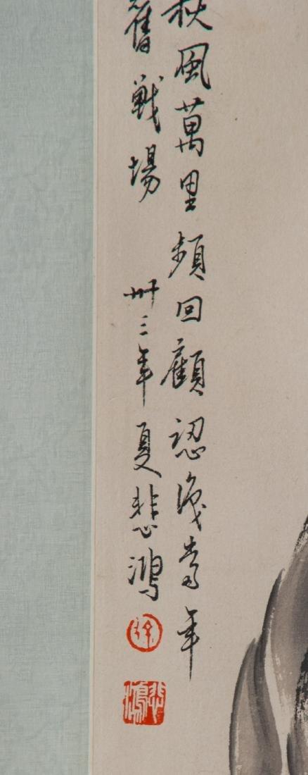 XU BEIHONG Chinese 1895-1953 Watercolor Paper Roll - 6