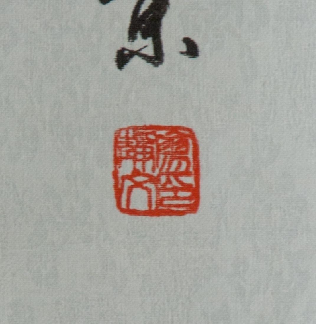 XU BEIHONG Chinese 1895-1953 Watercolor Paper Roll - 7