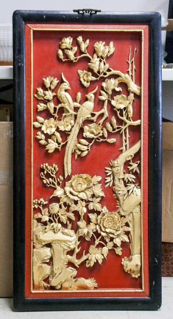 Chinese Gilt Lacquer Wood Carved Panel with Frame